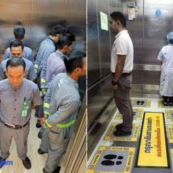 ستفاده از آسانسور و پله برقی در زمان شیوع بیماری کرونا-آسمان تجارت